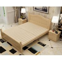 China Queen Size Modern Home Furniture Beds / Contemporary Bedroom Furniture wholesale
