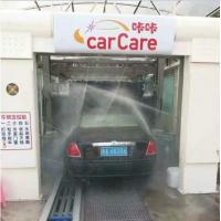 China Risense CC-690 Best-Selling Auto Tunnel Car Washer with Water-Proof Motor Drying wholesale
