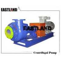 China Mission 2500 Supreme Centrifugal Pump Sand Pump Made in China wholesale