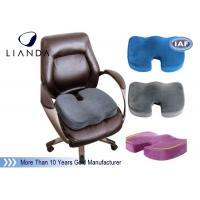 China Most People Love Oblong seat cushion ,Memory foam massage cushion,Modern fashion wholesale