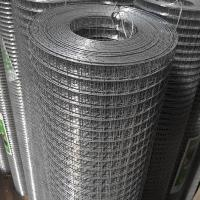 China ss304 stainless steel welded wire mesh used for cages wholesale