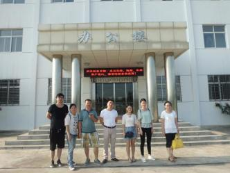 Jinan Qihang CNC Equipment Co., Ltd.
