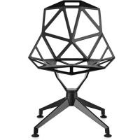 China Treated Aluminum Magis Modern Classic Office Chair One With 4 Star Base wholesale