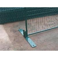 China Canada Temporary Fencing wholesale