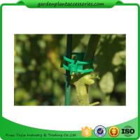 Colorful Garden Plant Accessories Plastic Garden Plant Clips / Plant Support Clips