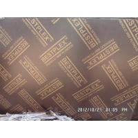 China  film faced plywood, marine plywood for construction  wholesale