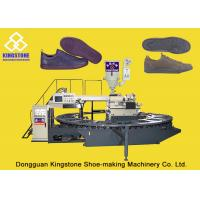 China 90-120 Pairs Per Hour Rotary TPR Sole Making Machines For Leisure Shoes wholesale