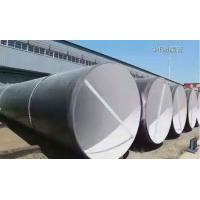 China DN 800 welded steel Anti Corrosion Pipe API X42 / X52 for structure tube wholesale
