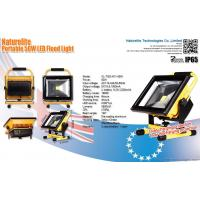 China Good Quality Portable COB 50W Led Rechargeable Flood Lights for Camping, SOS, Car Maintenance,ect wholesale