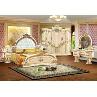 Buy cheap French luxury audlt or child bed room furniture set from wholesalers