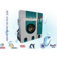China Professional Hydrocarbon Industrial Dry Cleaning Equipment / Dry Cleaning Machinery wholesale