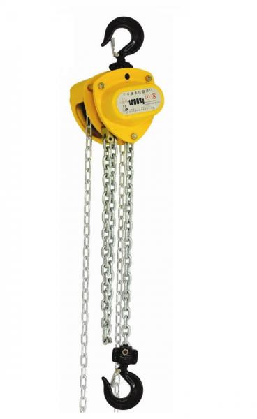 Quality 30 ton, 50 ton, 100 ton Chain Hoist Chain Block With Over Load Limiter For Equipment Installation for sale