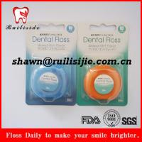50M Circle Shape Dental Floss With blister card packing