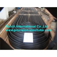 Buy cheap GB/T 18984 Seamless Steel Tubes for Low-Temperature Service Piping from wholesalers