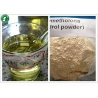 China High Purity Anadrol 50 Steroid , Oral Oxymetholone 50mg / Ml CAS 434-07-1 wholesale