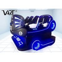 China Coin Operated  9D Virtual Reality Cinema For Theater / Multiplayer 7D VR Simulator wholesale