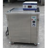 China Máquina precisa Digital da limpeza do &Electronics do hardware do líquido de limpeza ultra-sônico das peças caloroso wholesale
