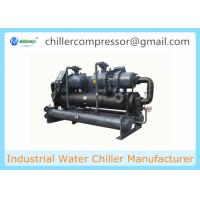 China 25 TR -250 TR Water Cooling System Industrial Water Cooled Chiller wholesale