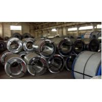 Buy cheap 600-1250mm Width Magnesium Aluminum Zinc Alloy Coated Steel ZM100 HS 72109000 from wholesalers