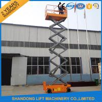 China Self Propelled Scissor Lifts Hire , Hydraulic Mobile Elevated Work Platform on sale