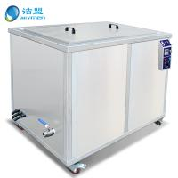 Buy cheap 3600W Industrial Ultrasonic Cleaning equipment For Vehicle Radiators from wholesalers