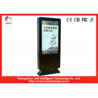 1080P Outdoor Digital Signage Kiosk / Freestanding Self Service Kiosk