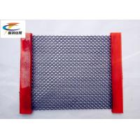 Mining / Quarry 1mm - 4mm Self Cleaning Screen Mesh Anti - Clogging High Temperature Resistance