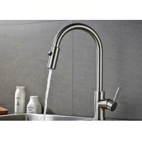 China ROVATE Nickel Brushed Kitchen Basin Faucet 1.0MPA Water Pressure CE Compliant wholesale