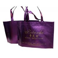 China 80gsm Purple Nonwoven Fabric Reusable Carrier Bags For Garment Packaging wholesale