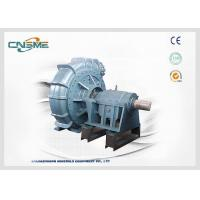 China 450WN Sand Dredge Pump Heavy Duty Pump For Cutter Suction Dredger wholesale