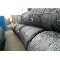 China Engineered Low Carbon Steel Wire Rod For Automotive Fasteners Barbed Wire wholesale