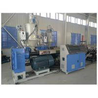 Buy cheap Plastic PE Water Pipe Extruder Machinery, PE PPR PERT Cool and Hot Water Pipe Production Line , Plastic Pipe Machinery from wholesalers