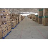 China Shipping Forwarder Freight Transportation Forwarder Door To Door Storage And Warehousing Services wholesale