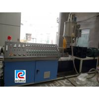 China PP PE Pipe Extrusion Machine For Irrigate , Automatic Plastic Cool / Hot Water Pipe Production Line wholesale