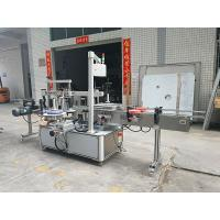 Buy cheap Two Sides Self Adhesive Labeling Machine , Fully Automatic Label Applicator from wholesalers