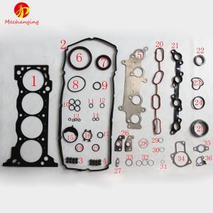 China FOR TOYOTA HILUX III Pickup 2.7 2TRFE Metal Overhaul Gasket Engine Rebuilding Kits Full Set Engine Gasket 04111-75802 wholesale