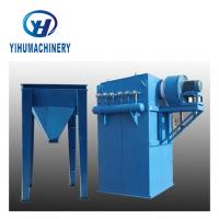 China Wood Industrial Pulse Jet Long Bag Filter Fly Ash Dust Collector on sale
