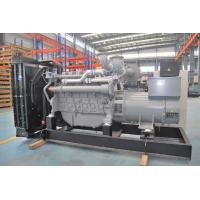 China Perkins diesel generator set 1104D-E44TAG1  73.8KW/92KVA genset wholesale