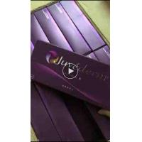 Buy cheap 202005 2ml juvederm ultra 3 injectable anti wrinkle face lift hyaluronic acid from wholesalers