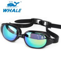 Buy cheap Anti Fog Waterproof Professional Silicone Swimming Goggles for adult from wholesalers