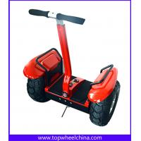 China CE Approved Self balance electric scooter mobility scooters chariot 2000W motor wholesale
