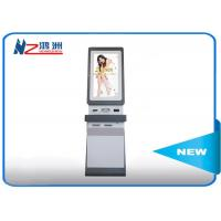 China Windows OS Touch Screen Information Kiosk Self Service In Hotel , White wholesale