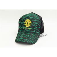China embroidery baseball cap with velcro closure  girls sports cap   mesh trucker hat on sale