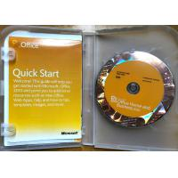 Lifetime Warranty Microsoft Office 2010 Product Key English Version 100% Activation