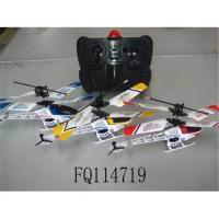China 2ch mini infrared rc helicopter,Lithium batter wholesale