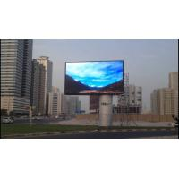 China Full Color P10 Outdoor SMD LED Display Module 320*160mm P10 Low Power Consumption wholesale