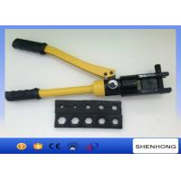 China YQK-300 Hand Operated Hydraulic Cable Lug Crimping Tool With 16 Ton Force wholesale
