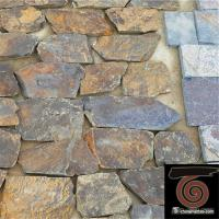 China Brown / Rust Color Random Slate Stacked Stone High Temperature Resistance wholesale