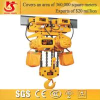 China Electric lifting 10 ton chain hoist on sale