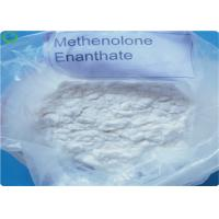 Buy cheap CAS 303-42-4 Anabolic Steroid Powder Methenolone Enanthate Primobolan from wholesalers